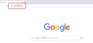 IPをBrowserで入力